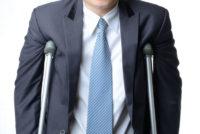 Short & Long-Term Disability